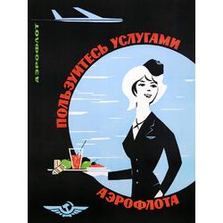 Aeroflot | Аэрофлот - Пользуйтесь услугами