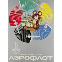 Aeroflot | Аэрофлот - Олимпийские игры