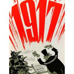1917 Империализм