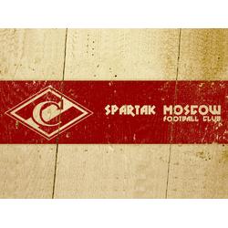 Spartak Moscow FC | ФК Спартак Москва